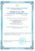 licenses_and_certificates_19