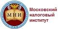 nalog-i.ru