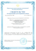 svidetelstvo_ob_akkreditatsii_UC